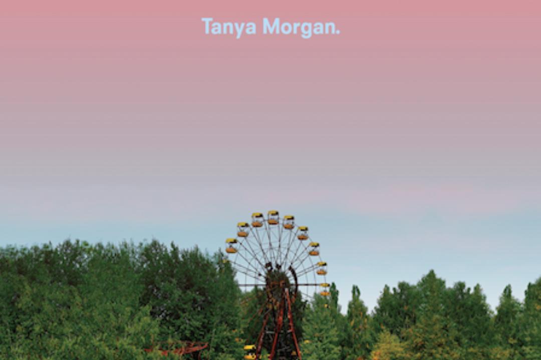 Tanya Morgan Abandoned Theme Park